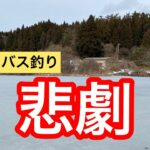 【秋田・1月】真冬にバス釣りと海釣りに挑戦してきました!!