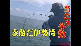 【海釣り情報  船釣り情報】大型青物が当たりまくるぞ!中盤戦2