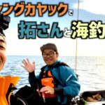 【釣り】でっかいカサゴと普通のアカハタ釣った。#天津木村 #フィッシングカヤック #海釣り #すだちCAMP