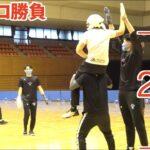 バスケットボールで2m超えのプロ相手でも2人がかりなら勝てる説!!!!