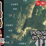 【和歌山県みなべ町】『目津崎|めづざき』の海釣りガイド