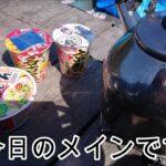 かかり釣り⑤由良海釣り公園【黒鯛】【チヌ】【筏】【カセ】