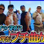 タイラバ!!SLJ!!  in 指宿@松風 1/3