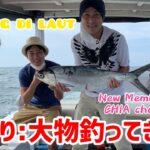Vlog No 37『Memacing di Laut > ジャカルタで海釣り初体験 まさかの大物取ったどー!』