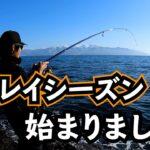 千畳敷でカレイ、ホッケ海釣り!ショアジギングでルアーと投げ釣り!