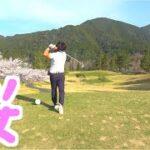 桜満開のゴルフ行ってきた!