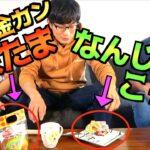 【宮崎名物】究極のシュークリームと究極の柑橘類!!