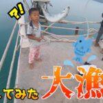 東南アジアの孤島で現地人と一緒に海釣りした結果ww
