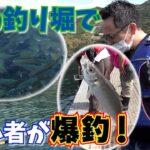 【海の釣り堀で大物を狙う!】釣りの初心者が「小島養魚場」に行ったらスゴかった!【シーズン3 #29】