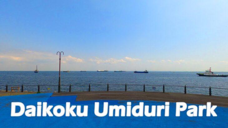 【4K】横浜 大黒海づり公園を散歩 Walk around Daikoku Umizuri Park in Yokohama. (Apr.2021)