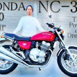 【CB400FOUR】新バイク購入ツーリング!【