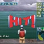 そうだ釣りに行こう! PS1釣道海釣り編 #31 【クロダイ釣り大会】【準優勝】