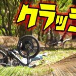 マウンテンバイクで山を降りたら大事故が起きた・・・