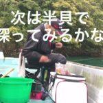 三重県尾鷲須賀利の川村釣りセンター…久しぶりの須賀利!!