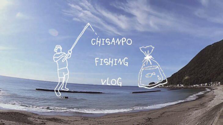 『初めての海釣り体験』