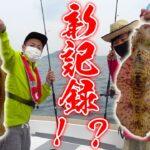 #1 巨大アオリイカが釣れまくる夢のようなエギング!!