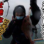 【真鯛釣り】釣り初心者が悪天候の中、瀬戸内海でタイラバに挑戦!船に8時間揺られた結末がすごい!