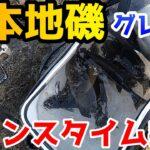 チャンスタイムにグレが連発!? 串本地磯でフカセ釣りを楽しむ休日。