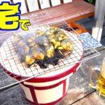 絶品貝を炭火焼きにしたら更なる味に!!