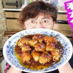 新タマネギを使った絶品おつまみ料理を思いついた!!