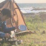 【ポンチョタープで海釣りキャンプ】 適当料理vol.41