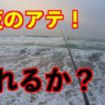 釣り動画[ターゲットはヒラメと黒鯛??] VOL57