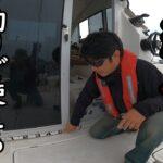 【YFR27】マイボート釣りで使える便利なアイテム達を紹介します!【プレジャーボート】
