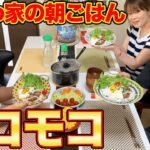🍳【おしゃれ朝食】ロコモコを簡単調理!オイシックスで【はなわ家】【オイシックス】【お取り寄せグルメ】【ロコモコ】【飯テロ】