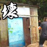 【山復興】40年前の開かずの小屋を破壊したら中からとんでもないものが・・・