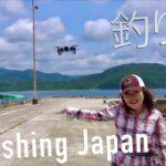 沖縄 西表島  GTの島 船浮 フライフィッシング  釣り旅  saltwater fly fishing