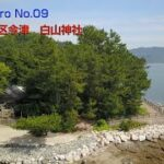 【MAVIC PRO】福岡市西区今津 白山神社〜海釣り公園