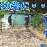 【山復興】視聴者さんを呼んで水路の泥かきやってみた!