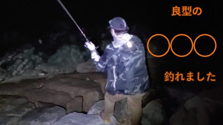 [魚活] 親友とひさびさに釣りに行ったらデカイ○○○がヒット!