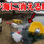 【事故映像】久しぶりにミニボートで海釣りに行ったら死にかけた…