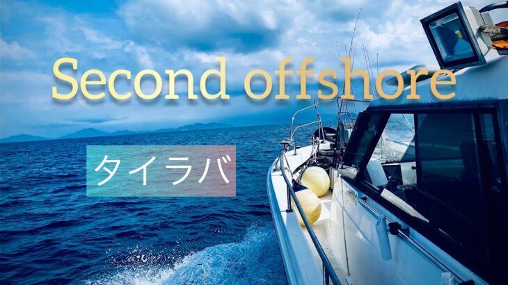 【船釣り】はじめてのタイラバ アコウ(キジハタ)