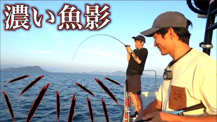 ナイフの様な牙を持つ刀の様な魚の群れに挑む!!