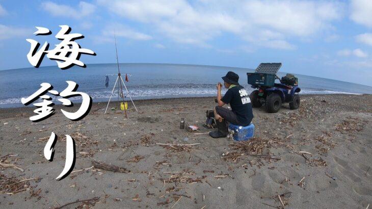 【海釣り】ファーストキスは、天ぷら♡ 青森県出来島サーフ