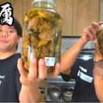 牡蠣のオリーブ瓶詰がうますぎて、うますぎて、夏
