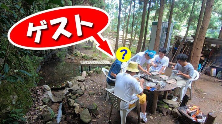豪快‼手作りキャンプ場でキャンプ飯(ゲスト有)