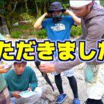 佐賀県の大企業様に山でも使える〇〇をいただきました!!