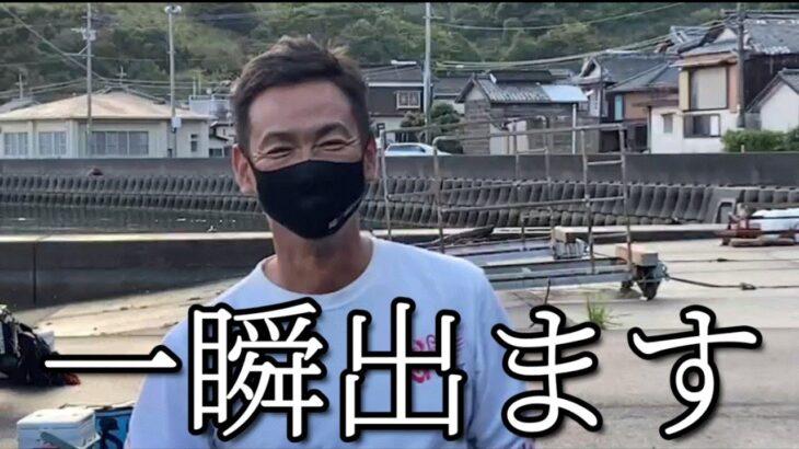 【磯釣り】スーパープレシードでオナガを狙う!
